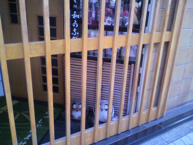会社の近くのお寿司屋