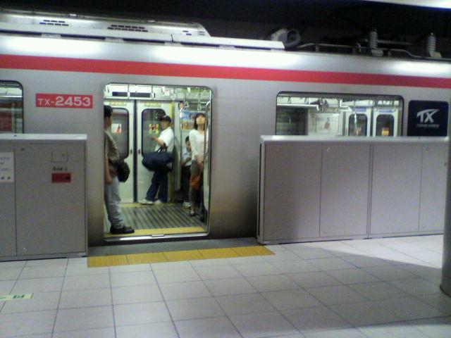 つくば→福岡