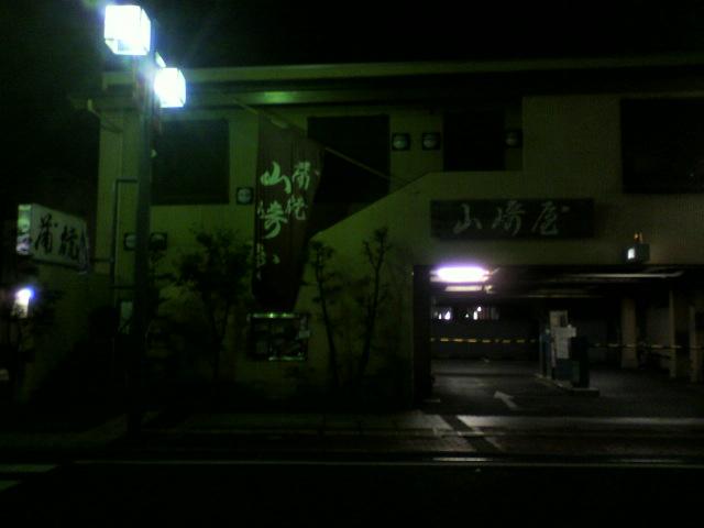 浦和の下見