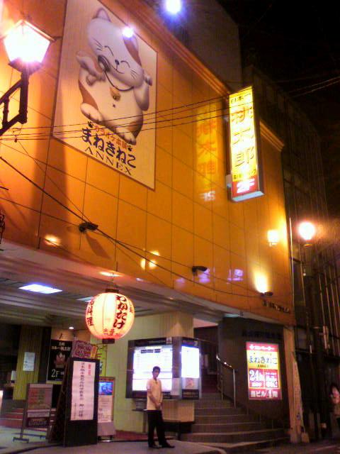 徳島→長崎