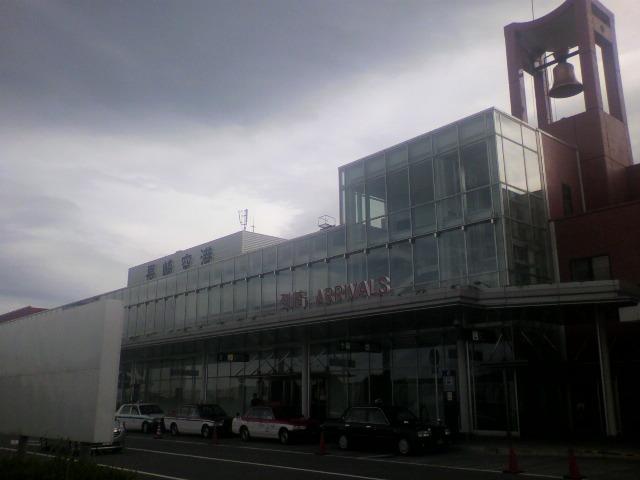 長崎→神戸