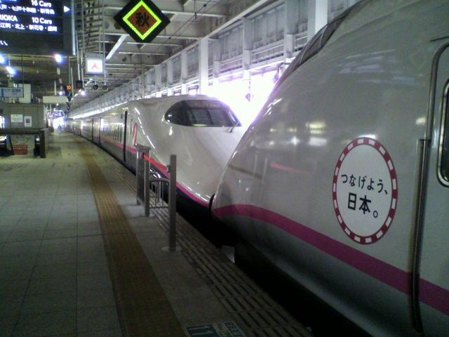 仙台→気仙沼