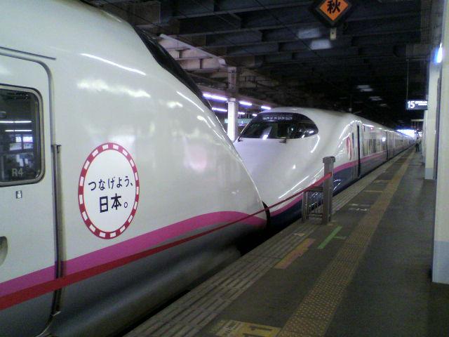 気仙沼→名古屋