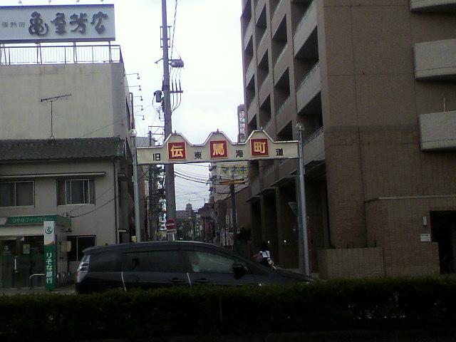 またまた名古屋