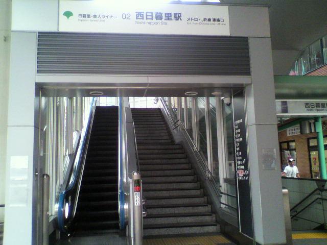 東京→金沢