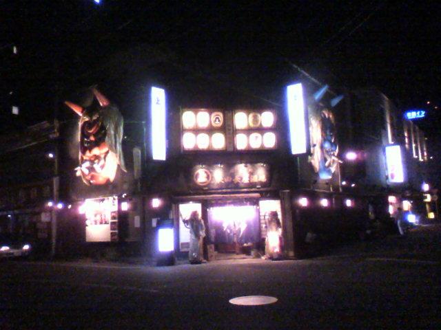秋田3日目