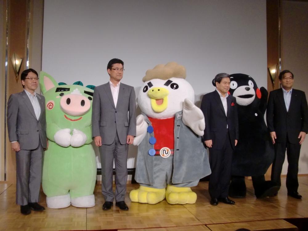 熊本宮崎鹿児島デスティネーションキャンペーン