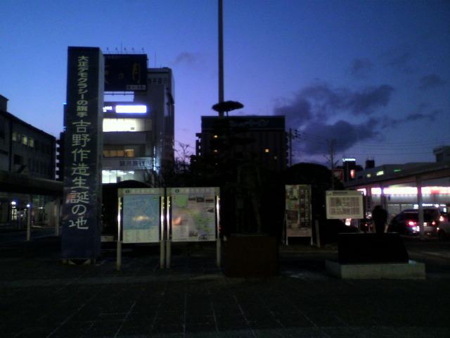 藤沢→大崎