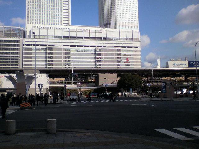 名古屋途中下車
