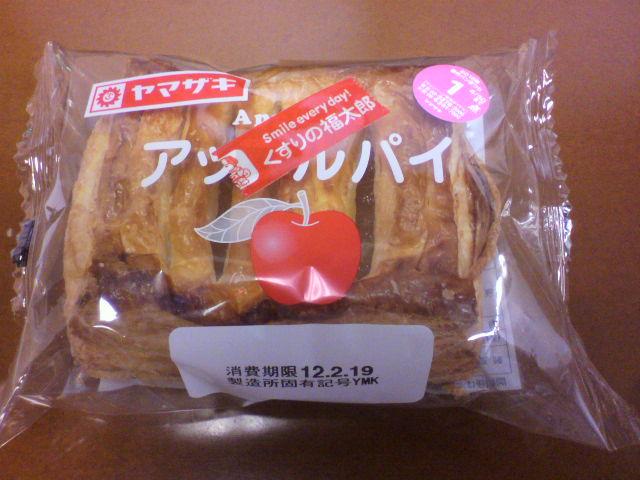 山崎春のパンまつり