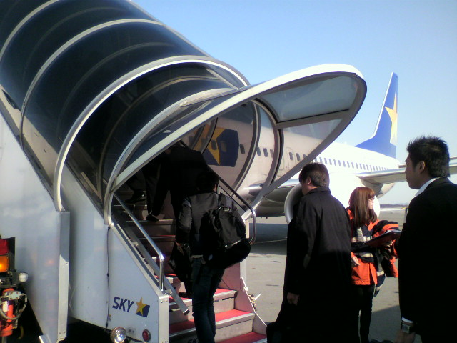 北海道から東京へ