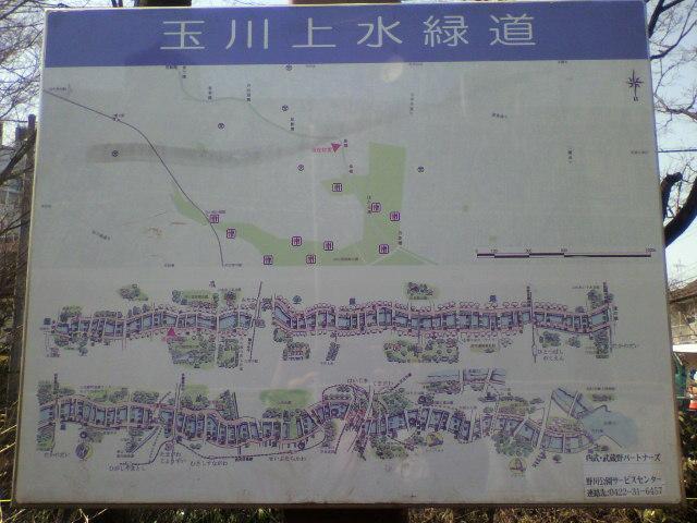 大宮パスポートセンターと吉祥寺