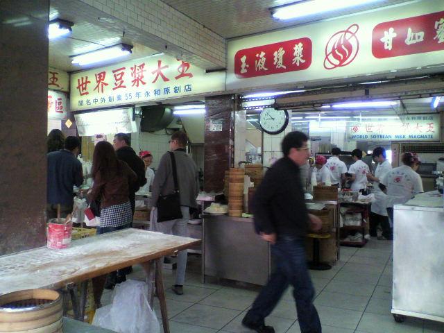台湾3日目最終日