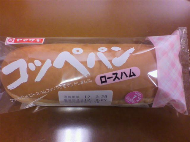 台湾のパン
