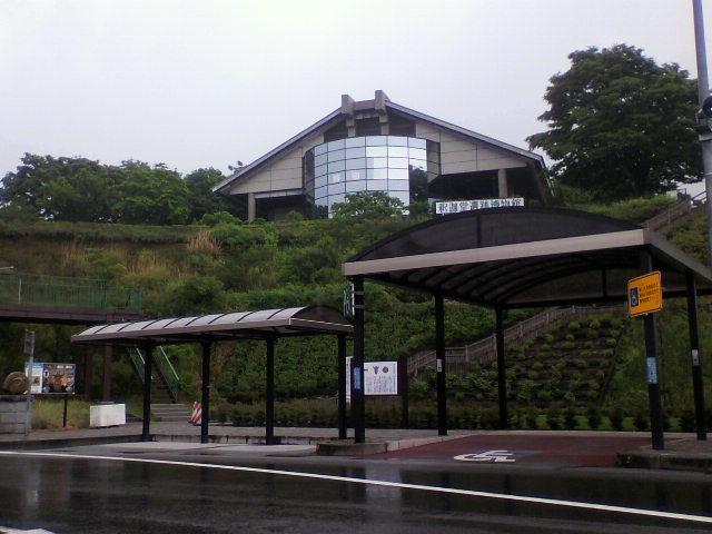 千葉から長野へ