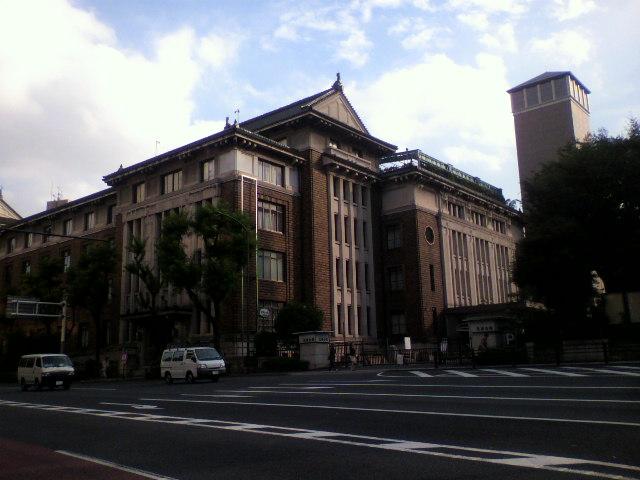 法務局と都庁