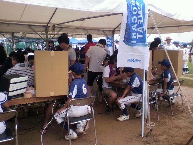 徳島野球検診