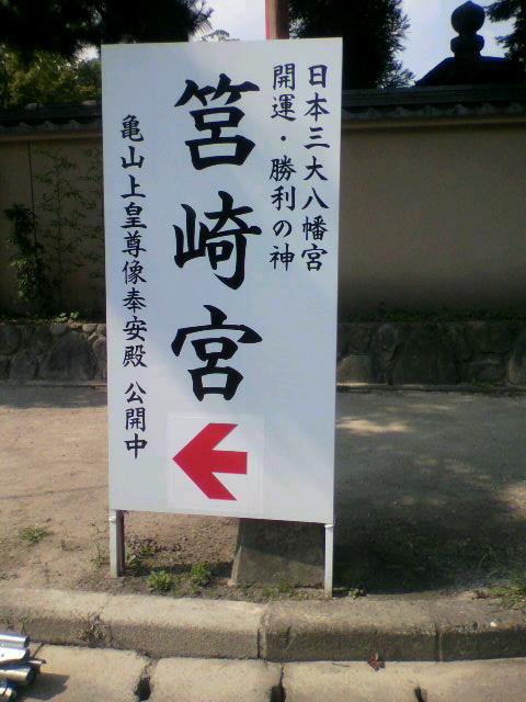 福岡から東京へ