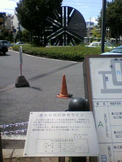東川口の後、徳島