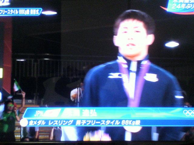 男子レスリング