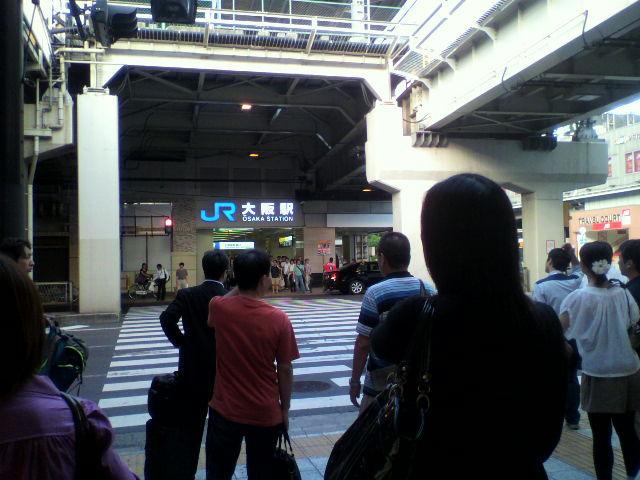 大阪出張2<br />  日目