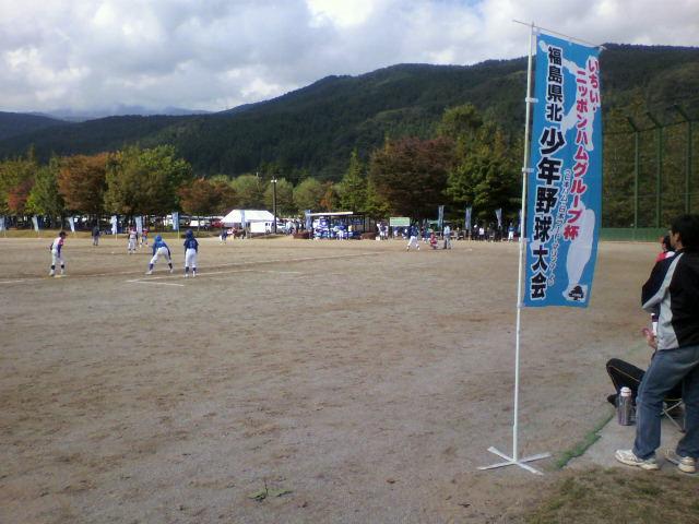 福島野球検診
