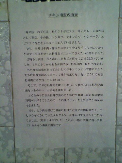 宮崎2日目