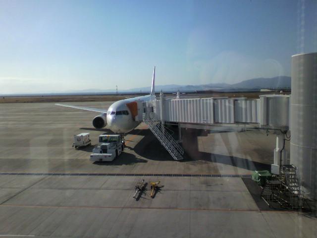 徳島から東京へ