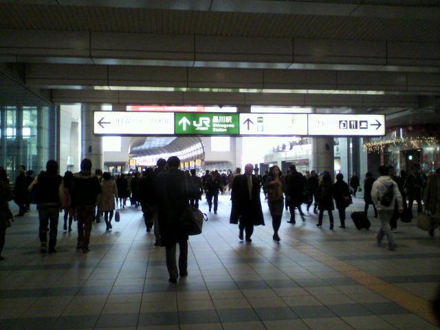 品川、新宿