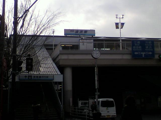 横浜横須賀