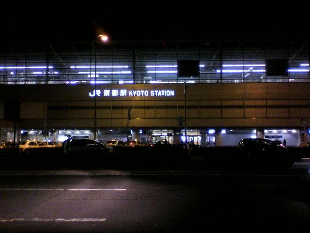 高知から奈良へ