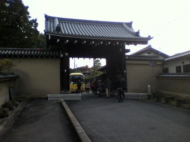 京都産業大学野球検診