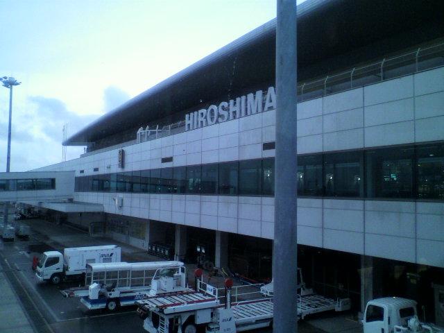 都内から広島へ