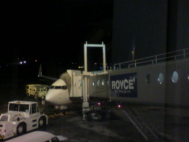 北海道から帰ります