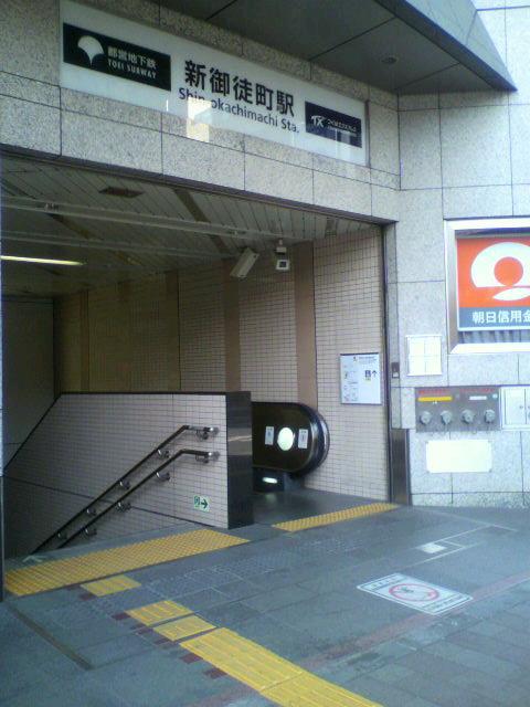 柏→浅草→柏→水戸