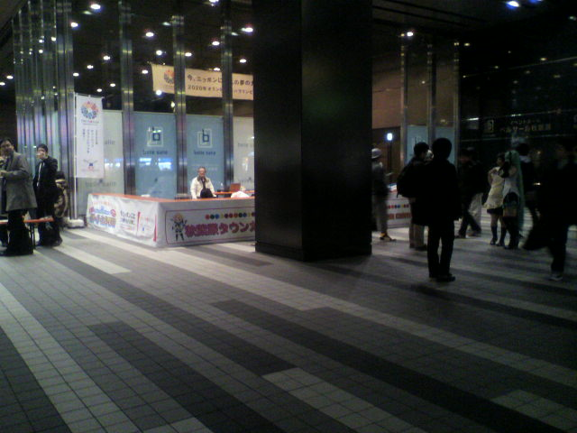 秋葉原オクトーバーフェスト2013