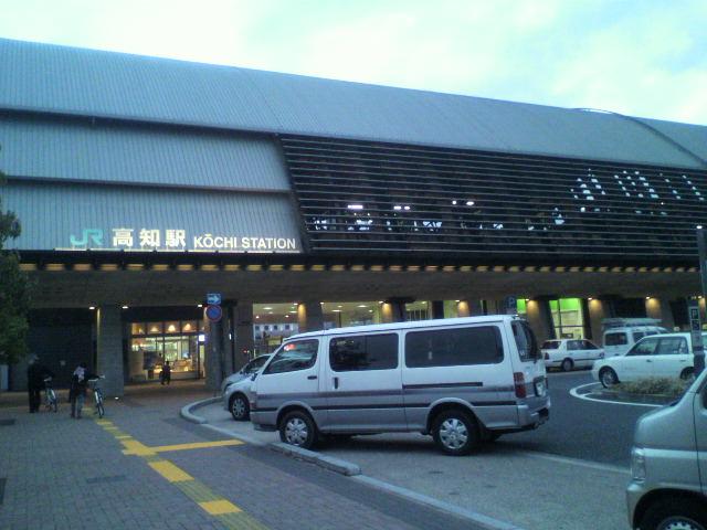 徳島から高知へ
