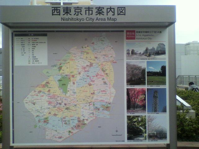 広島から東京へ