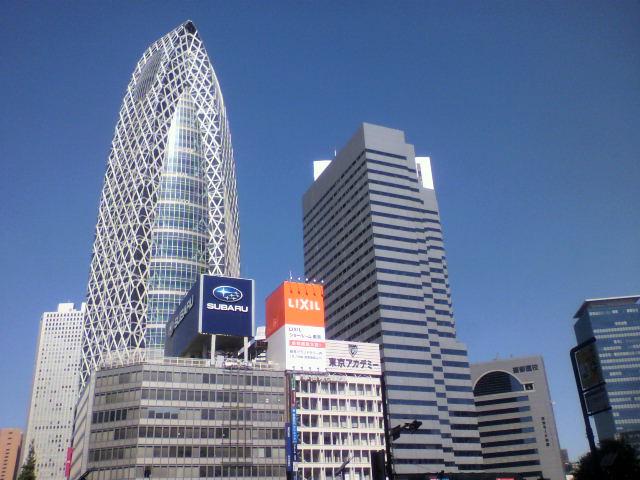 新宿、よみうりランド