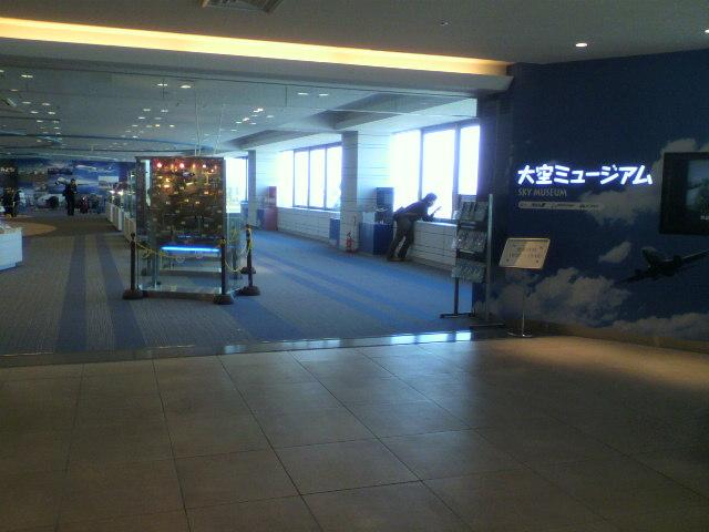 札幌から東京へ