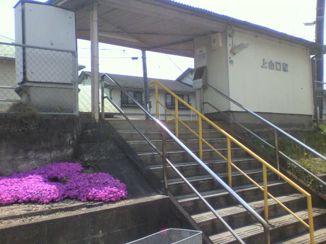 山口から長崎へ
