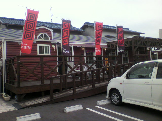 岡山から東京へ