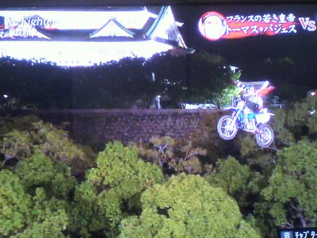バイク空を飛ぶ