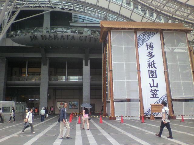 福岡2日目