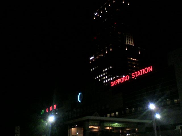 またまた北海道へ