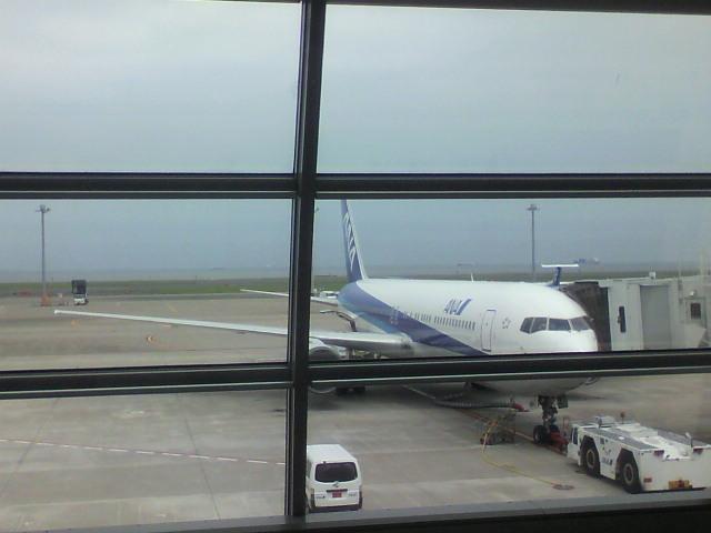 石川から福岡へ