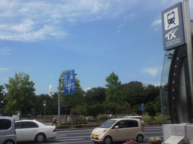 北海道から徳島へ