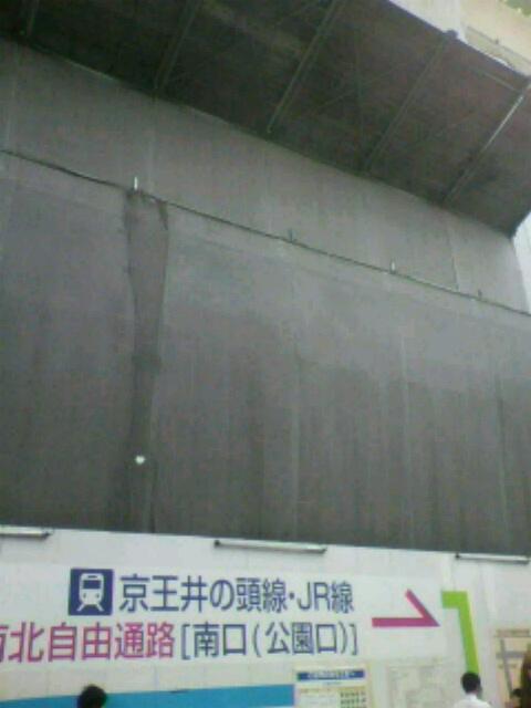 高松、東京