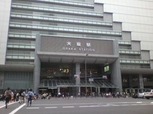 大阪、徳島