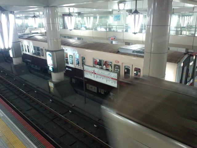 大阪、岐阜